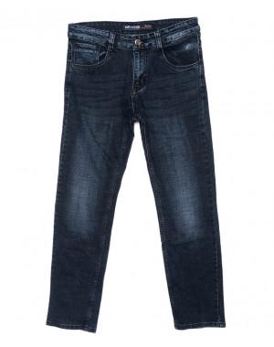 0053 Mr.King джинсы мужские синие осенние стрейч-котон (30-38, 8 ед.)