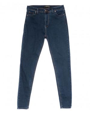0916 Happy Pink джинсы женские батальные осенние стрейчевые (31-38, 8 ед.)