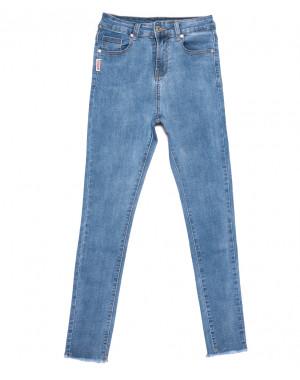 3658 New jeans джинсы женские зауженные синие весенние стрейчевые (25-30, 6 ед.)