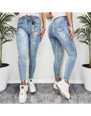 3644 New jeans джинсы женские зауженные голубые весенние стрейчевые (25-30, 6 ед.)