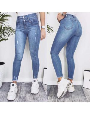 3623 New jeans джинсы женские зауженные синие весенние стрейчевые (25-30, 6 ед.)