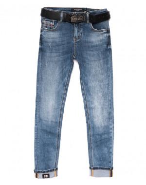 6100 Dmarks джинсы женские зауженные синие весенние стрейчевые (25-30, 6 ед.)