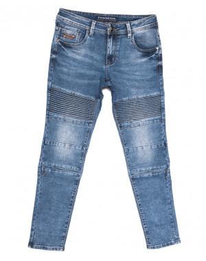 8335 Fangsida джинсы мужские молодежные синие весенние стрейчевые (28-36, 8 ед.)