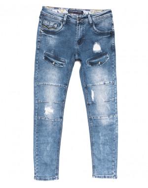 8332 Fangsida джинсы мужские молодежные стильные синие весенние стрейчевые (28-34, 8 ед.)