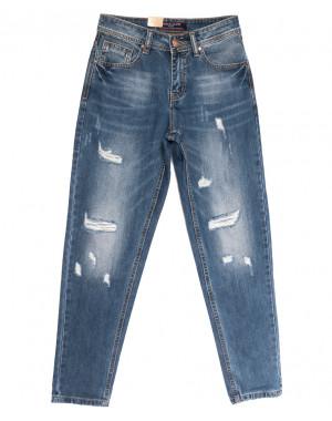 2223 Longli джинсы мужские молодежные с рванкой синие весенние коттоновые (28-34, 8 ед.)