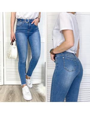 3641 New jeans джинсы женские зауженные синие весенние стрейчевые (25-30, 6 ед.)