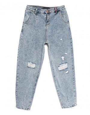 1028 Esqua джинсы-баллон с рванкой синие весенние коттоновые (25-30, 6 ед.)