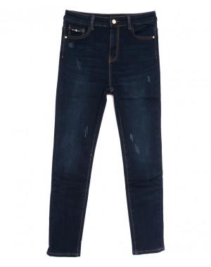 0598 New Jeans американка батальная на флисе с царапками синяя зимняя стрейчевая (31-36, 6 ед.)