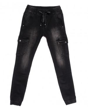 1546 Bagrbo джинсы мужские молодежные на резинке серые осенние стрейчевые (27-34, 8 ед.)