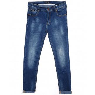 1036 Mark Walker джинсы мужские зауженные осенние стрейчевые (31-36, 8 ед.) Mark Walker: артикул 1085077