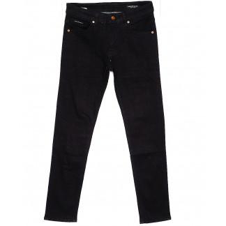 1039 Mark Walker джинсы мужские черные зауженные осенние стрейчевые (29-36, 8 ед.) Mark Walker: артикул 1086287