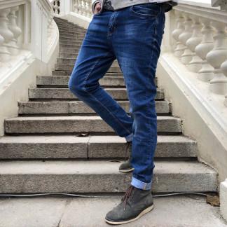 8078 Resalsa джинсы мужские зауженные весенние стрейчевые (30-4, 4 ед.) Resalsa: артикул 1088962