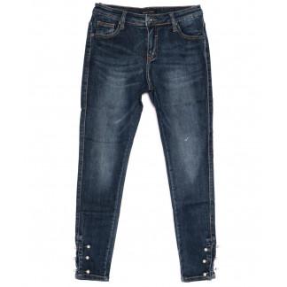1823 Saint Wish джинсы женские зауженные с декоративными элементами осенние стрейчевые (25-30, 6 ед.)  Saint Wish: артикул 1095878