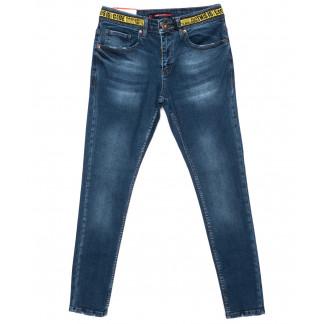 0511 Red Moon джинсы мужские зауженные осенние стрейчевые (29-36, 7 ед.) Red Moon: артикул 1096329