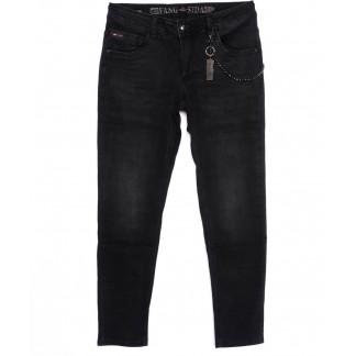 8140 Fangsida джинсы мужские молодежные темно-серые осенние стрейчевые (28-36, 8 ед.) Fangsida: артикул 1096608