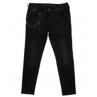 8166 Fangsida джинсы мужские молодежные темно-серые осенние стрейчевые (27-34, 8 ед.) Fangsida: артикул 1096613
