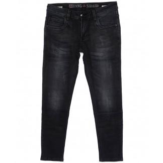 8151 Fangsida джинсы мужские молодежные темно-серые осенние стрейчевые (27-34, 8 ед.) Fangsida: артикул 1096622