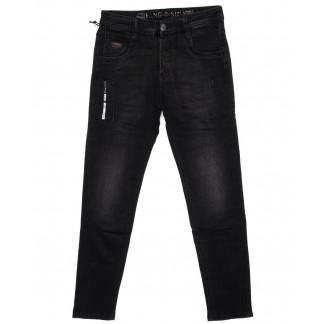 5070 Fangsida джинсы на мальчика темно-серые осенние стрейчевые (23-30, 8 ед.) Fangsida: артикул 1096632