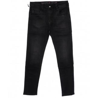 5081 Fangsida джинсы на мальчика темно-серые осенние стрейчевые (25-31, 8 ед.) Fangsida: артикул 1096634