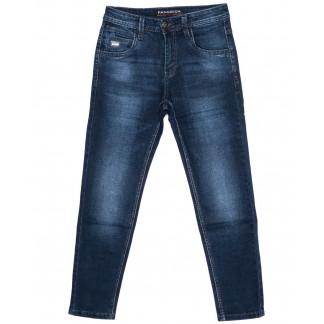 5074 Fangsida джинсы на мальчика синие осенние стрейчевые (25-32, 8 ед.) Fangsida: артикул 1096637