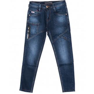 5069 Fangsida джинсы на мальчика модные осенние стрейчевые (23-30, 8 ед.) Fangsida: артикул 1096640