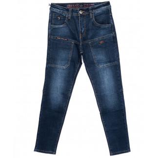 5071 Fangsida джинсы на мальчика модные синие осенние стрейчевые (24-30, 8 ед.) Fangsida: артикул 1096641