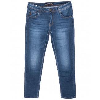8141 Fangsida джинсы мужские синие осенние стрейчевые (31-38, 8 ед.) Fangsida: артикул 1096957