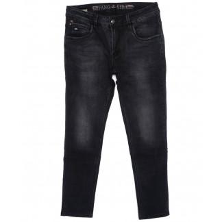 8165 Fangsida джинсы мужские молодежные темно-серые осенние стрейчевые (27-34, 8 ед.) Fangsida: артикул 1096961