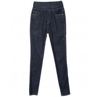 5816 Dimarkis Day джинсы женские на резинке синие осенние стрейчевые (25-30, 6 ед.) Dimarkis Day: артикул 1097257