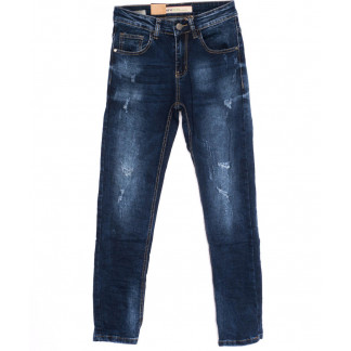 1231 M.Sara джинсы мужские с царапками синие осенние стрейчевые (29-38, 8 ед.)  M.Sara: артикул 1097439