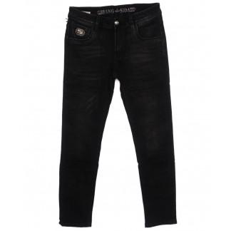 8217 Fangsida джинсы мужские черные осенние стрейчевые (29-36, 8 ед.)  Fangsida: артикул 1097411