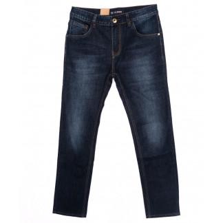 1017 LS джинсы мужские синие осенние стрейчевые (32-38, 8 ед.) LS: артикул 1097517