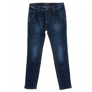 6019 Disvocas джинсы мужские молодежные синие осенние стрейчевые (28-36, 8 ед.) Disvocas: артикул 1097746