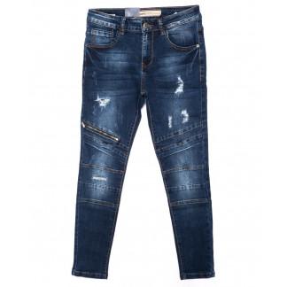 1267 M.Sara джинсы мужские модные осенние стрейчевые (29-38, 6 ед.) M.Sara: артикул 1098812