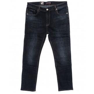 9946 DSQATARD джинсы мужские полубатальные осенние стрейчевые (32-38, 8 ед.) Dsqatard: артикул 1099136