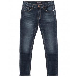 9942 DSQATARD джинсы мужские осенние стрейчевые (29-36, 8 ед.) Dsqatard: артикул 1099145