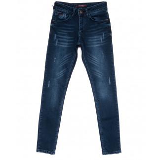 0569 Red Moon джинсы мужские с царапками зауженные осенние стрейчевые (29-36, 8 ед.) Red Moon: артикул 1100566