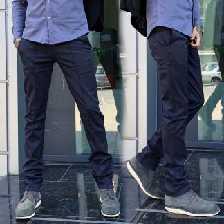 1265-R038 Prodigy брюки мужские темно-серые весенние стрейчевые (29-35, 7 ед.) Prodigy: артикул 1106777