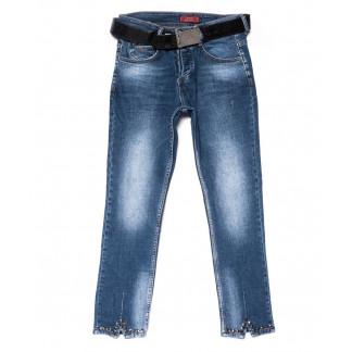 5163 Woox бойфренды синие стильные осенние стрейчевые (25-30, 6 ед.) Woox: артикул 1102189