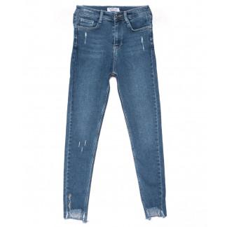 0735 Blue Fashion Laze Woox американка синяя весенняя стрейчевая (25-31, 7 ед.) Woox: артикул 1102820