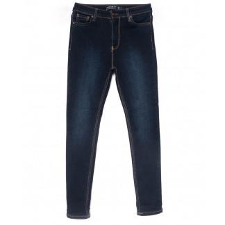 0272 MoonArt джинсы женские зауженные синие весенние стрейчевые (26-30, 8 ед.) MoonArt: артикул 1102916