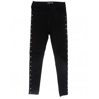 6046 Forgina джинсы женские зауженные черные весенние стрейчевые (26-31, 6 ед.) Forgina: артикул 1102943