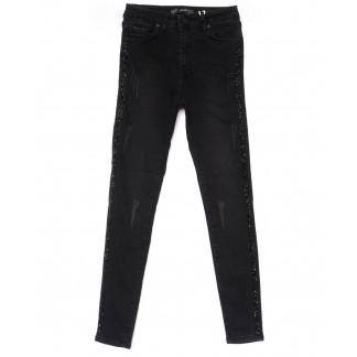 0510 777 Plus джинсы женские зауженные серые весенние стрейчевые (36-42,евро, 4 ед.) 777Plus: артикул 1103153