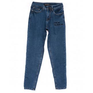 8842-3 B Relucky мом синий весенний стрейчевый (25-30, 6 ед.) Relucky: артикул 1103242