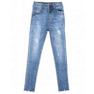 3638 New jeans джинсы женские зауженные синие весенние стрейчевые (25-30, 6 ед.) New Jeans: артикул 1103381