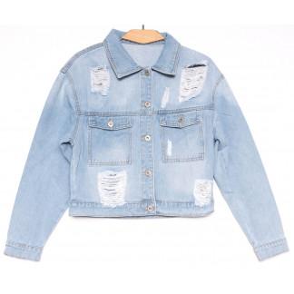 0806 New jeans куртка джинсовая женская голубая весенняя коттоновая (XS-XXL, 6 ед.) New Jeans: артикул 1103414