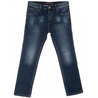 8748 Good Avina джинсы мужские синие весенние стрейчевые (31-38, 8 ед.) Good Avina: артикул 1103472