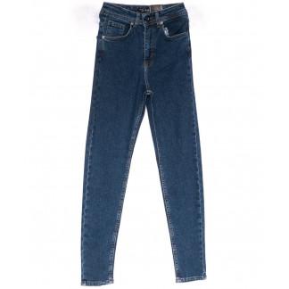 1518-1 Its Basic Mavi джинсы женские зауженные синие весенние стрейчевые (32-36, 6 ед) Its Basic: артикул 1103493