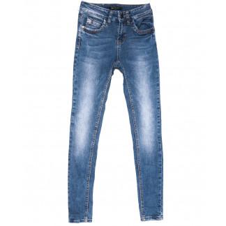 0858 Settanta джинсы женские зауженные синие весенние стрейчевые (25-30, 6 ед.) Settanta: артикул 1103546
