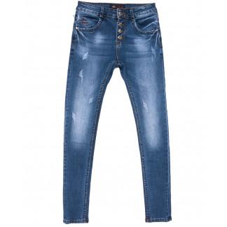 9108 Mr.King джинсы женские зауженные синие весенние стрейчевые (25-30, 6 ед.) Mr.King: артикул 1103555